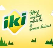 IKI - SAMSONITE promo TVC